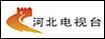 河北电视台